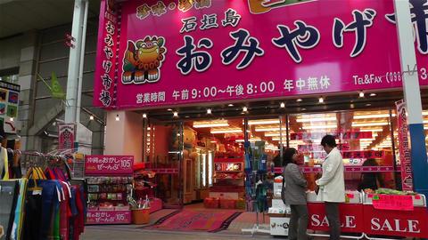 Market in Okinawa Islands Ishigakijima 3 pan Stock Video Footage