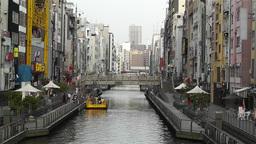 Namba District Osaka Japan 40 Footage