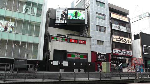 Namba District Osaka Japan 52 Stock Video Footage