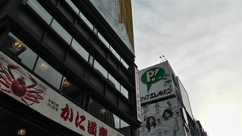 Namba District Osaka Japan 54 pan Stock Video Footage