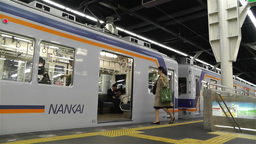 Nankai Namba Station Osaka Japan 1 Stock Video Footage