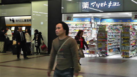 Nankai Namba Station Osaka Japan 14 Stock Video Footage