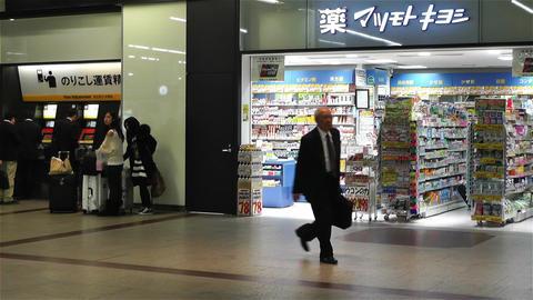 Nankai Namba Station Osaka Japan 14 Footage