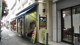 Street in Okinawa Islands 1 Stock Video Footage