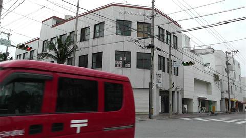 Street in Okinawa Islands 5 Stock Video Footage