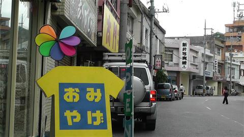 Street in Okinawa Islands 11 Stock Video Footage