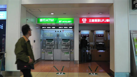 Tokyo Haneda Airport Arrival Level Cash Machines 7 Stock Video Footage