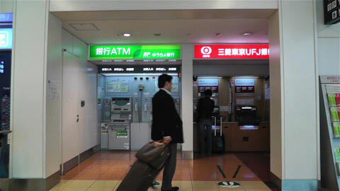 Tokyo Haneda Airport Arrival Level Cash Machines 7 Footage