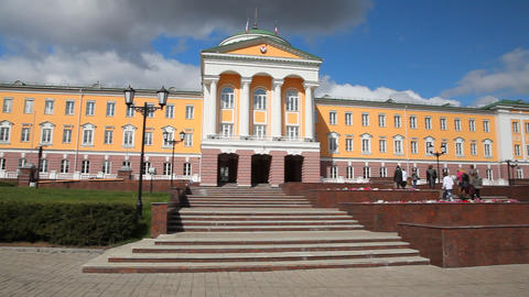 Street in Izhevsk Footage