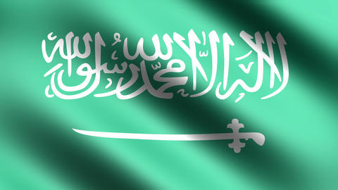 4K Flag of Saudi Arabia Animation