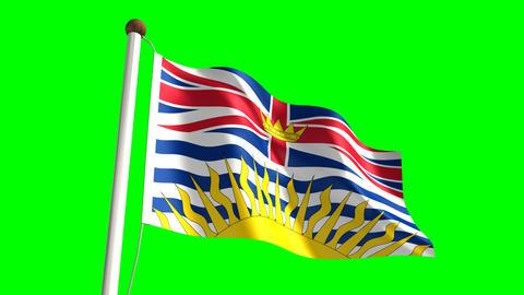 British Columbia flag Animation