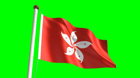Hong Kong flag Animation