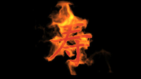 """burning Chinese character """"Longevity"""",china aged people... Stock Video Footage"""