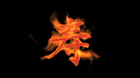 "burning Chinese character ""Longevity"",china aged people... Stock Video Footage"