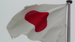 Japanese Flag Native Slowmotion Stock Video Footage