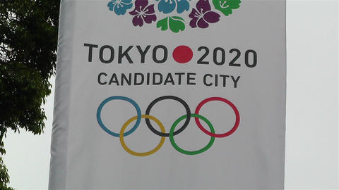Tokyo 2020 Olympic Games Canditate Flags 3 Stock Video Footage