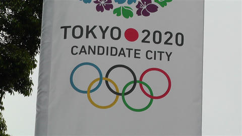 Tokyo 2020 Olympic Games Canditate Flags 3 Footage