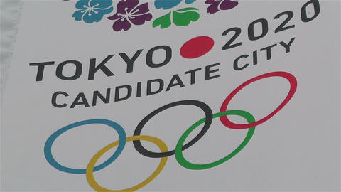 Tokyo 2020 Olympic Games Canditate Flags 6 Footage