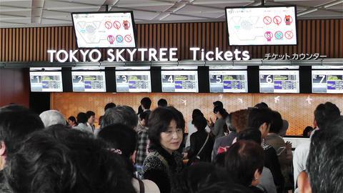 Tokyo Skytree Oshiage Waiting Line 6 Footage