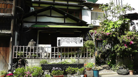 Traditional Japanese House in Tokyo Asakusa Japan Stock Video Footage