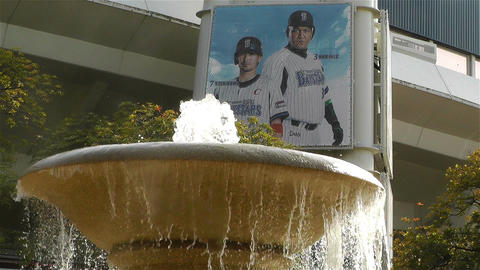 Yokohama Baseball Stadium and Fountain Japan Stock Video Footage