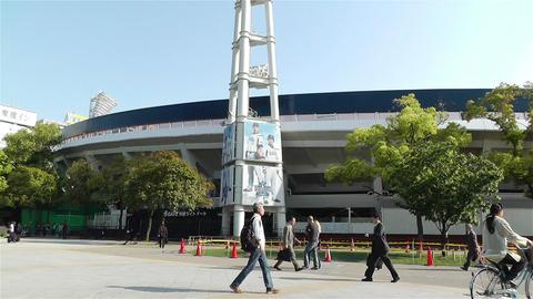 Yokohama Baseball Stadium Japan 2 pan Stock Video Footage