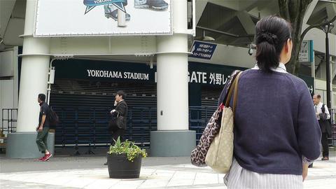 Yokohama Baseball Stadium Japan 4 Stock Video Footage