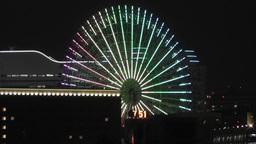 Yokohama Japan at Night 9 Stock Video Footage