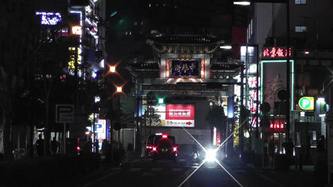 Yokohama Japan at Night 19 Stock Video Footage