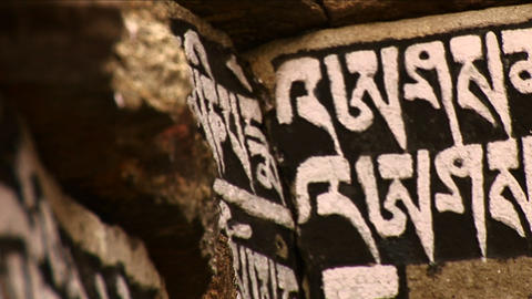 Close-up of Sanskrit stones Footage