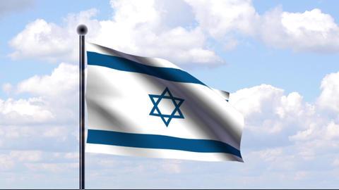 Animated Flag of Israel Animation