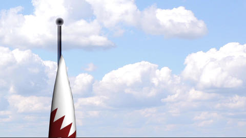 Animated Flag of Qatar / Katar Stock Video Footage