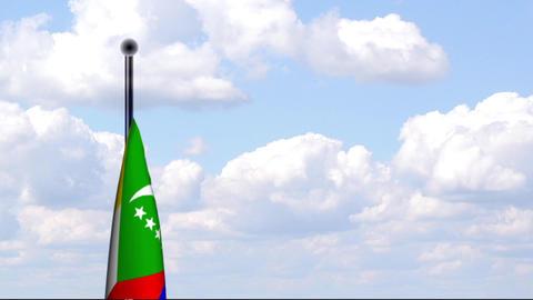 Animated Flag of Comoros / Komoren Stock Video Footage