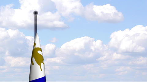 Animated Flag of Lesotho Stock Video Footage