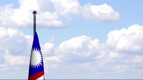 Animated Flag of Marshall Islands / Marshallinseln Stock Video Footage