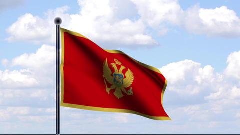 Animated Flag of Montenegro Animation