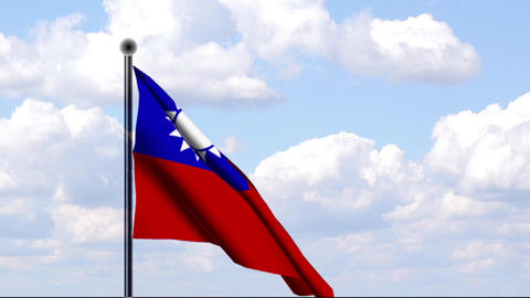 Animated Flag of Taiwan Stock Video Footage
