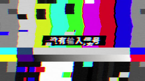 Noisy TV Color Bars & No Signal Chinese Text Stock Video Footage