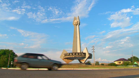 Astrakhan. Entry sign on the highway Footage