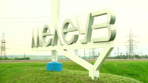Meleuz. Entry sign on the highway Stock Video Footage