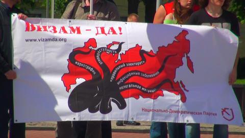 Propaganda Flag for visa regime Footage
