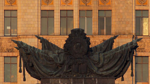 Moscow State University emblem of the USSR Footage