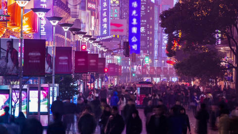 Close up of anonymous crowds in Nanjing road Footage