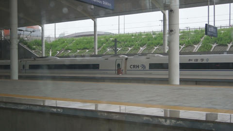 CRH train on the Harbin West station Stock Video Footage