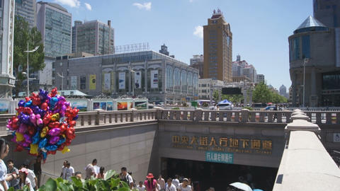 Harbin Zhongyang Dajie 11 Footage