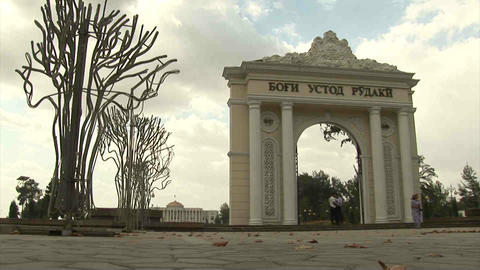 Rudaki Park Entrance Dushanbe Tajikistan Stock Video Footage