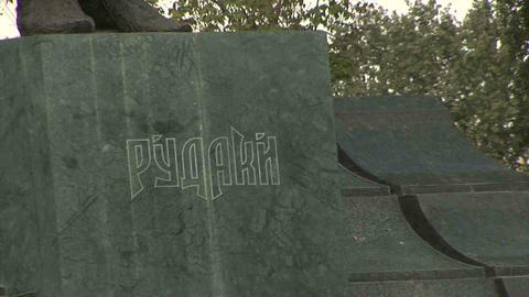 Rudaki Park Rudaki Name Dushanbe Tajikistan Stock Video Footage
