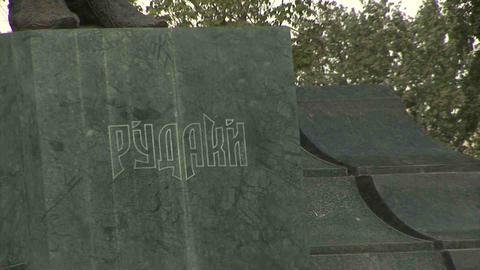 Rudaki Park Rudaki Name Dushanbe Tajikistan Footage