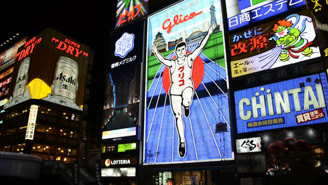 The famous Glico Man billboard in Dotombori Footage