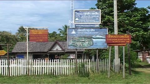Don Khong, signs in village Stock Video Footage